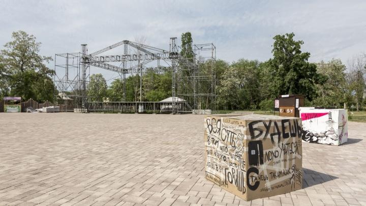 «Волгоград, жду вас всех»: Ольга Бузова готовится к выступлению на Park Season Fest