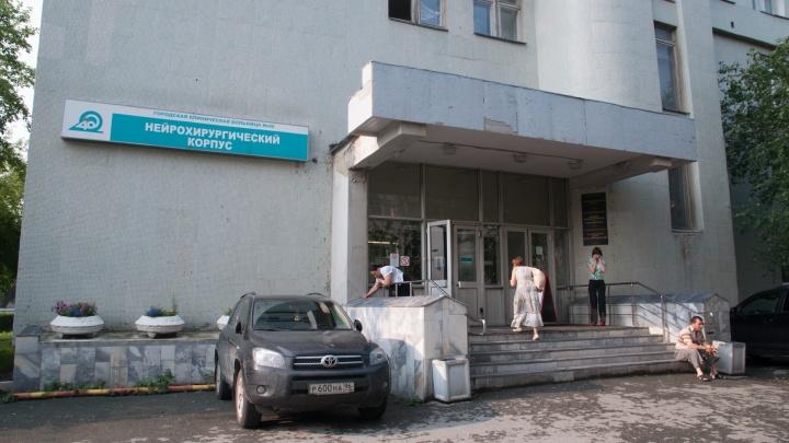 Нейрохирургический корпус 40-й больницы Екатеринбурга вернули профильным пациентам
