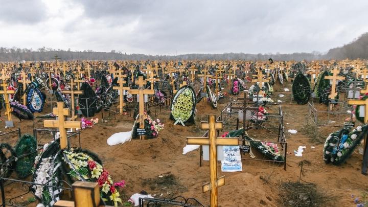 Власти Самары выделят почти 8 миллионов на городские кладбища