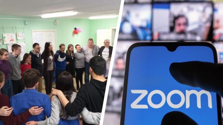 В Екатеринбурге психотерапевты будут бесплатно консультировать по Zoom