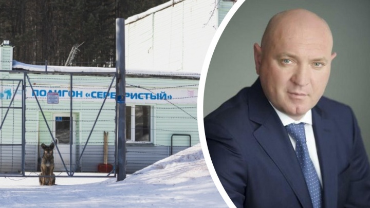 Депутат Госдумы Натаров заявил, что 900 тонн ядохимикатов в Красноярск везут с космодрома «Восточный»