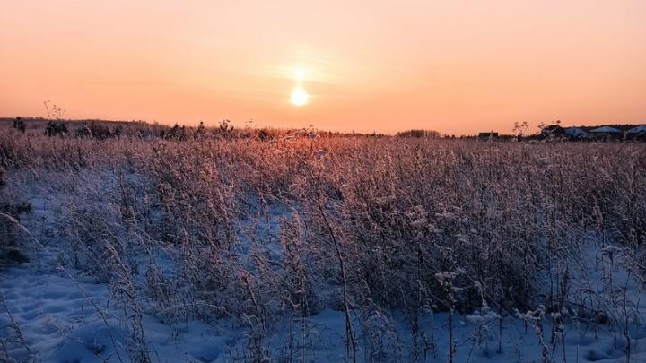 На Тюмень идут тридцатиградусные морозы (температура достигнет -35)