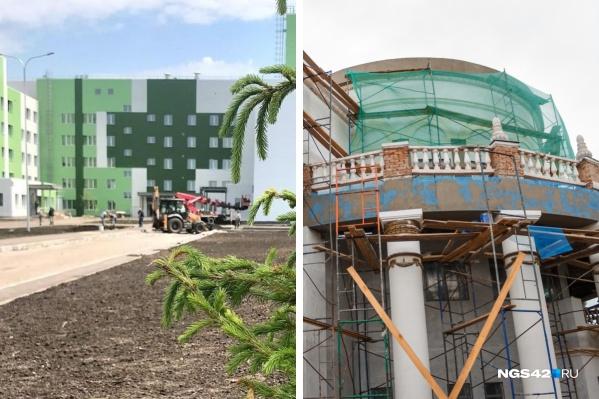 На первом фото — инфекционная больница, на втором — кинотеатр «Коммунар»