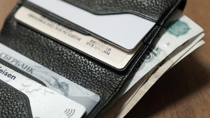Жители Прикамья задолжали кредитным организациям более 41 миллиарда рублей в 2021 году