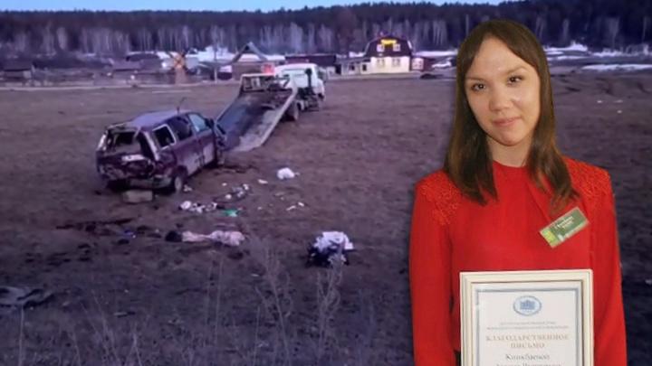 В Башкирии в ДТП с минивэном погибла помощница депутата Госдумы