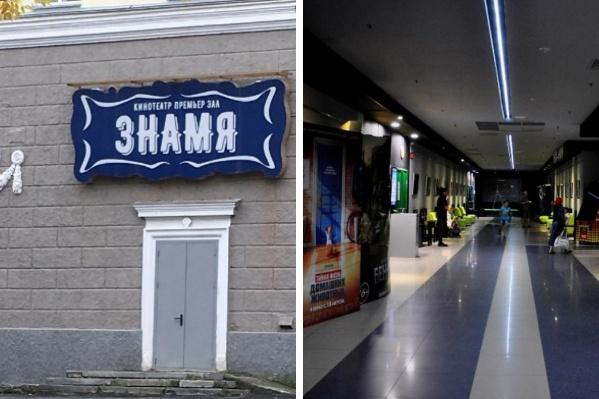 В здании бывшего кинотеатра после ремонта появятся детские кружки и секции