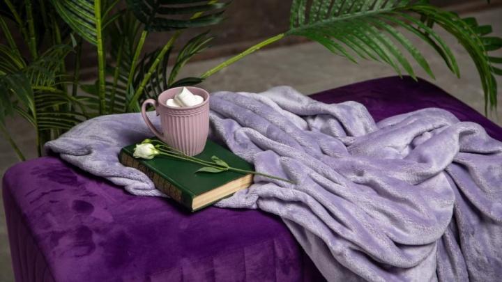 Рецепт уютного дома от «Галамарта»: пледы, постельное белье, полотенца здесь можно купить за рубль