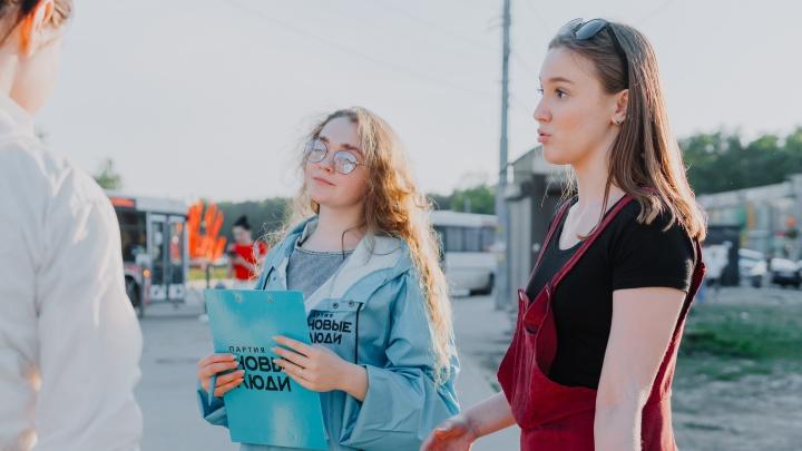 Партия «Новые люди» собирает подписи против вхождения Пермского края в состав соседнего региона