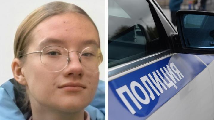 В Екатеринбурге исчезла 14-летняя девочка. Ее не могут найти шесть дней