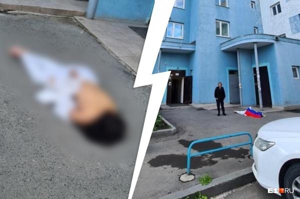 19-летняя девушка погибла при падении с десятого этажа