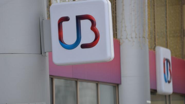Дерзкие грабители взорвали банкомат под Екатеринбургом и скрылись