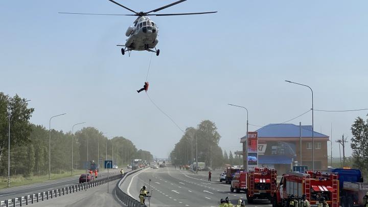 На тюменскую трассу пригнали вертолет Ми-8, залили ее пеной и перекрыли движение — это были зрелищные учения