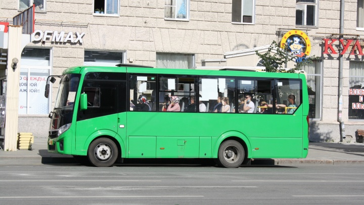 В Екатеринбурге нашли перевозчика для нового маршрута-экспресса