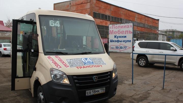«Газели» вместо пазов: департамент транспорта нашел нового перевозчика на маршрут №64