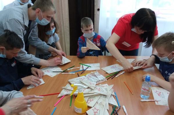 Мероприятие состоялось во Дворце молодежи и собрало более 100 ярославских детей и подростков