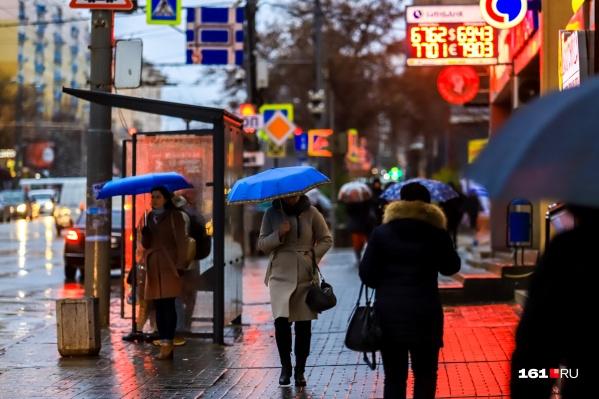 Почти все выходные в Ростове будет идти дождь