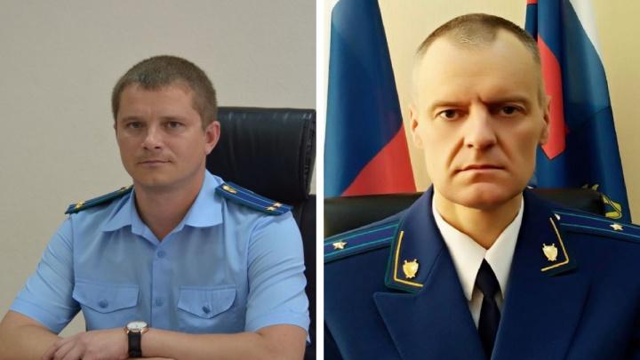 В Самарской области назначили двух новых прокуроров