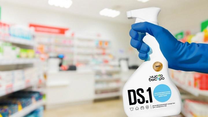 Уничтожает бактерии: пермский бренд «ЧИСТО-БЫСТРО» начал выпускать дезинфицирующее средство без запаха