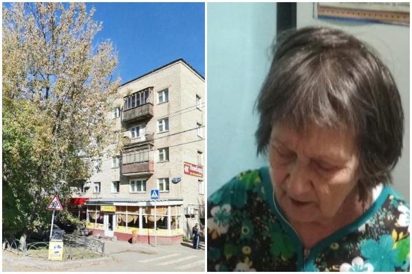 Зоя Федоровна живет в районе магазина автотоваров на Островского, сейчас ее по всей округе ищут родные