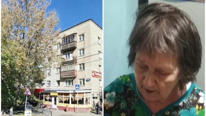 В Перми ищут 89-летнюю пенсионерку с провалами в памяти