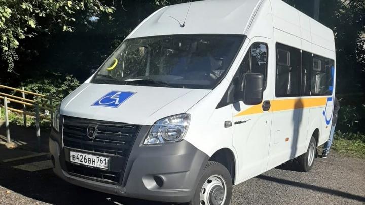 В Аксайском районе начнет работу «Социальное такси»