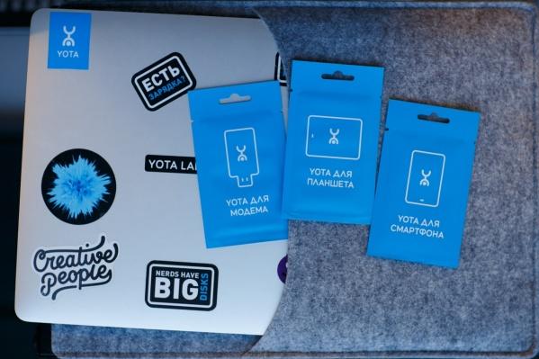 Yota анализирует потребление своих пользователей и предлагает только нужное количество минут и гигабайтов