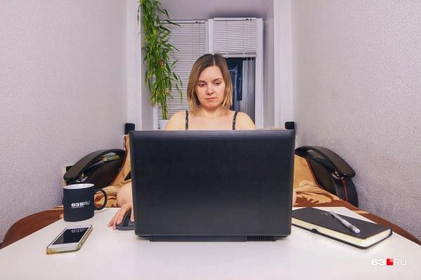 Справляетесь с работой из домашнего офиса? Это еще не значит, что можете остаться на удаленке навсегда