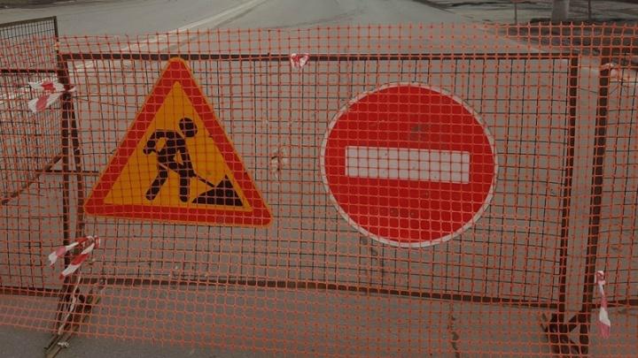 В Кургане перекрыли дорогу по улице Советской