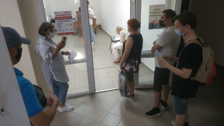 Жители Уфы пожаловались на нехватку вакцин от коронавируса