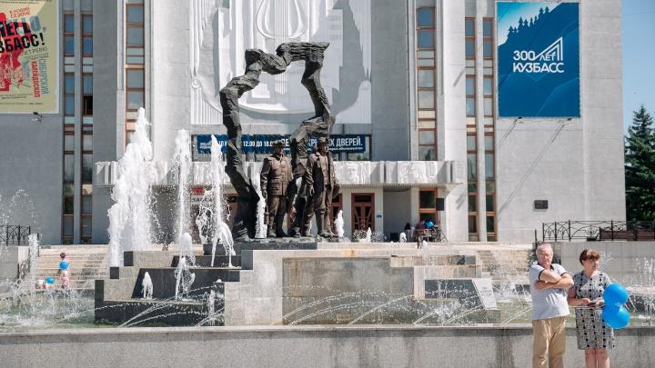 В День ВДВ в Кемерово отключат девять фонтанов