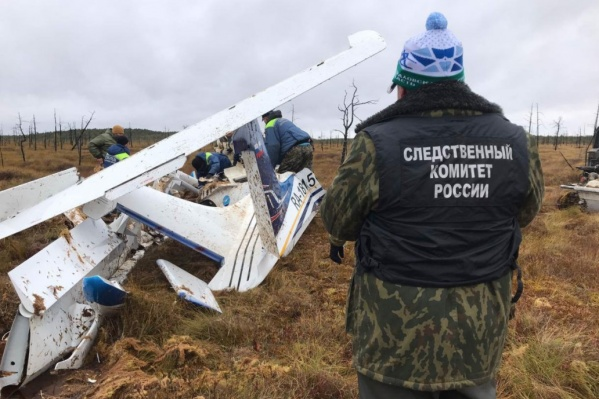 На месте происшествия работают специалисты транспортной прокуратуры и следственного комитета России