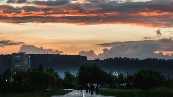 В трех кузбасских городах ввели режим «черного неба». Он продлится несколько дней