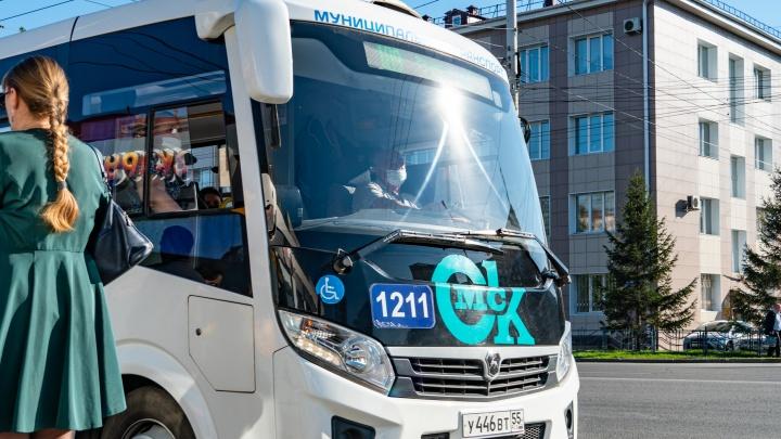 В Омске до микрорайона Рябиновка запустили два дополнительных автобуса