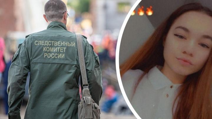 В Новосибирске пропавшая 15-летняя девочка отправила матери странные сообщения в соцсетях
