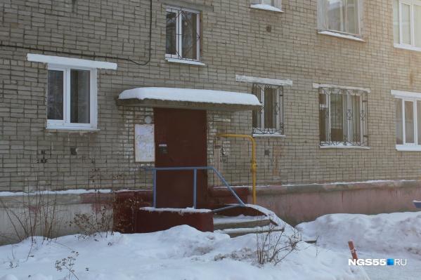 Убийство произошло в этом доме на Бородина