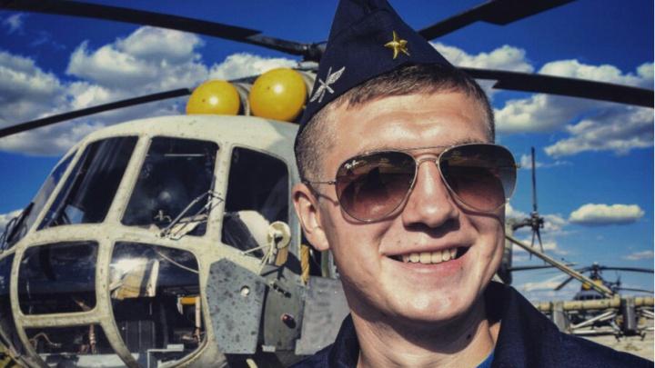 «Был первый тренировочный полет»: при крушении вертолета Ми-8 в Ленобласти разбился уроженец Башкирии