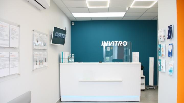 В «Инвитро» открыли круглосуточный прием пациентов