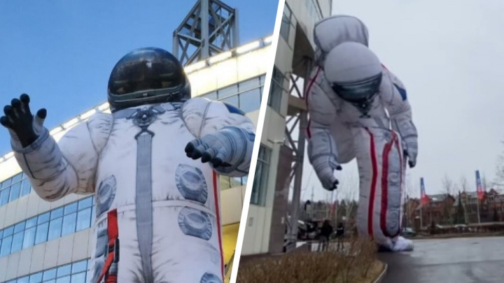 Огромную фигуру космонавта у СФУ сложило пополам