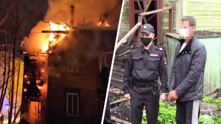 Архангельского поджигателя обвиняют в избиении прохожего — так он хотел отвести от себя подозрения