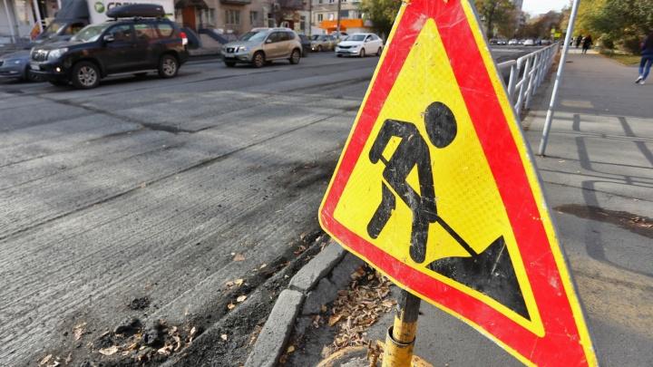 В центре Челябинска на два месяца ограничат движение из-за ремонта теплотрассы