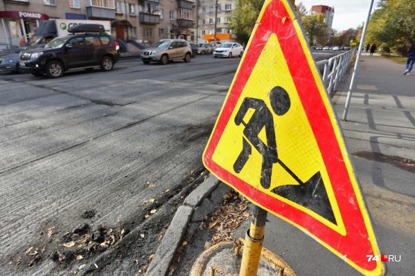 Со среды закроют две улицы в Советском районе