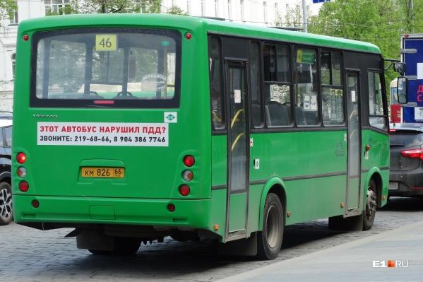 """В Екатеринбурге изменилась схема движения автобусов <nobr class=""""_"""">№ 46</nobr>"""