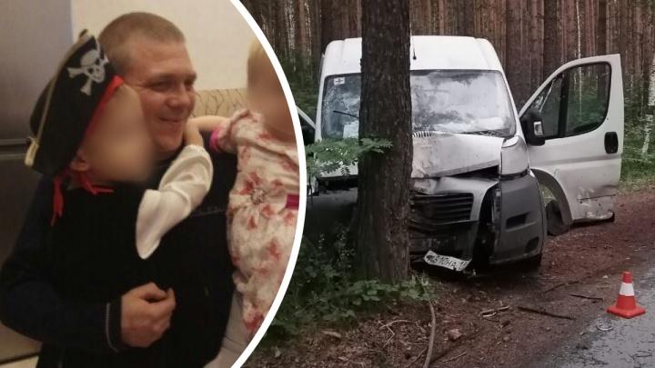 Пьяная езда была не в новинку: что известно о екатеринбуржце, который задавил родную дочь в ДТП