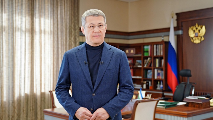 Радий Хабиров снова изменил указ о повышенной готовности
