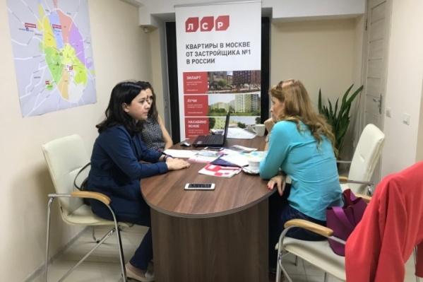 Представитель группы «ЛСР» и руководитель московского офиса АН «Инженер» бесплатно проконсультируют челябинцев по подбору столичной недвижимости