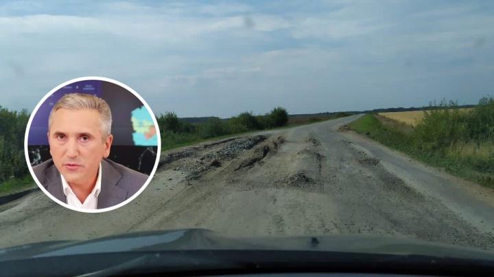 В Тюменской области целый район остался без роддома. Губернатор сказал, что там мало рожают