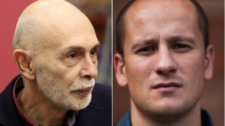 Два пермских писателя вышли в полуфинал литературной премии «Большая книга»