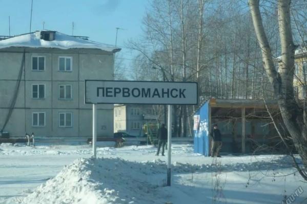 Кузнецов заговорил о ДТП только вчера
