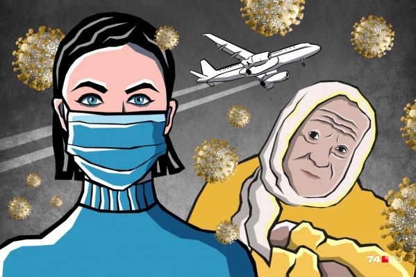 Пандемия коронавируса круто изменила нашу жизнь, с некоторыми вещами приходится мириться до сих пор