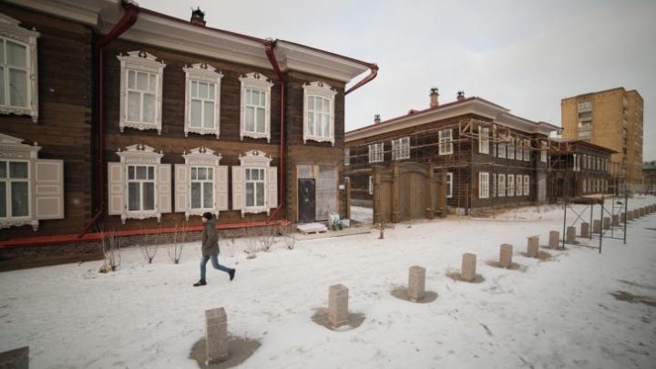 Исторический квартал признали объектом культурного наследия